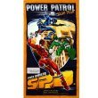 Kids/Childrens Power Rangers Operation Overdrive Cotton Beach/Bath Towel (70 x 140cm) (Blue)