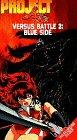 echange, troc Project A-Ko Versus Battle 2: Blue [VHS] [Import USA]
