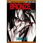 BRONZE 4―ZETSUAI since 1989 (マーガレットコミックス)