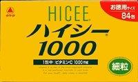 ハイシー1000 84包