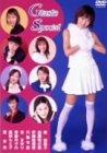 釈由美子 DVD 「G-taste Special」