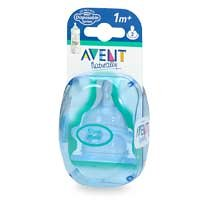 AVENT Disposable Slow Flow Nipples - CLOSEOUT!!