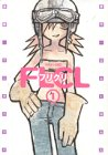 FLCL [Magazine Z C] Vol. 1 (Furi Kuri [Magazine Z C]) (in Japanese)