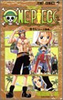 ONE PIECE -ワンピース- 第18巻 2001-04発売