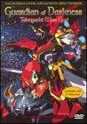 echange, troc Guardian of Darkness, Takegami: War God [Import USA Zone 1]
