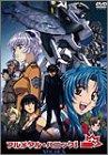 フルメタル・パニック! Vol.0 EX [DVD]