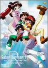 SMガールズ セイバーマリオネットR complete collection [DVD]