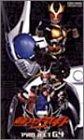 劇場版 仮面ライダーアギト PROJECT G4 [VHS]