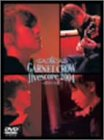 GARNET CROW live scope 2004 ~君という光~ [DVD]