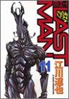 ラストマン 11 (11) (ヤングマガジンコミックス)