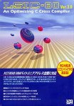 LSI C-80 Ver3.6 (Windowsパック) 基本パッケージ