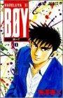 B〓y―HareluyaII (1) (ジャンプ・コミックス)