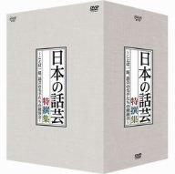 NHK DVD�����ܤ��÷ݡ����� -���Ȥа�ڡ��÷ݤ�̾�ꤿ���ζ����- DVD-BOX