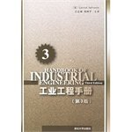 img - for Industrial Engineering Handbook Volume 3 (third edition)(Chinese Edition) book / textbook / text book