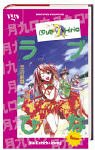 echange, troc Kurou Hazuki - Love Hina. Zieh Leine, Keitaro!