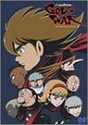サイボーグ009 ~Conclusion God's War~序章~ [DVD]