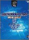 エレクトーングレード7~6級アーチストシリーズ サザンオールスターズ1