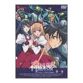 神無月の巫女 1〈通常版〉 [DVD]