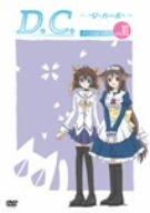 D.C.~ダ・カーポ~ DVDメインストーリー(6)