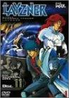 蒼き流星SPTレイズナー DISC11 [DVD]