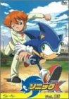 ソニックXのアニメ画像