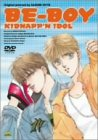 BE-BOY KIDNAPP'N IDOL[DVD]