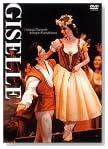 GISELLE [DVD]