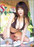 松金洋子 SWEET π [DVD]