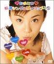松浦シングルMクリップス(1) [DVD]