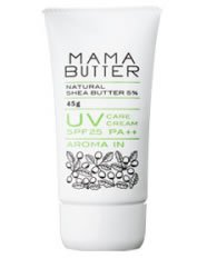 ママバター UVアロマイン