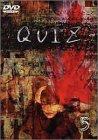 QUIZ(5) [DVD]