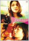 ����OL ����� [DVD]