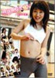 ソフィア女学園 現役高校生3 [DVD]