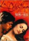 情熱の処女~スペインの宝石~ [DVD]