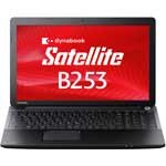 東芝 dynabook Satellite B253 J(Windows(R)7搭載) PB253JFB182J71
