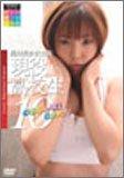 絶対美少女主義 現役高校生 10 [DVD]