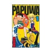 PAPUWA 1 (ガンガンコミックス)