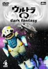 ウルトラQ~dark fantasy~case4 [DVD]