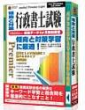 media5 Premier Light 行政書士試験 6ヶ月保証版