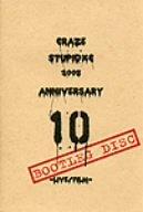 stupidxc 2005-LIVE/FILM- [DVD]()