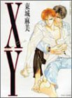XY (バンブー・コミックス)
