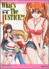 What's The JUSTICE! / U-K のシリーズ情報を見る