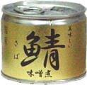 伊藤食品 美味しい鯖 味噌煮 EO缶 190G 1缶