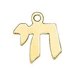 Childrens Gold Jewelry