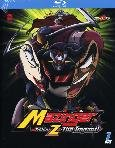 Mazinger Edition Z The Impact – Box 01 (2 Blu-Ray)