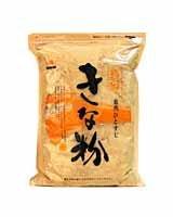 火乃国 きな粉 1kg (大豆原産国:カナダ)