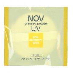 ノブ プレストパウダー UV パフ