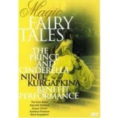 TCHAIKOVSKY/MINKUS/PROKOFIEV - Magic Fairy Tales/The Prince and Cinderella [DVD]
