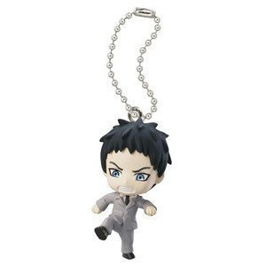 "Bandai The Basketball Which Kuroko Plays *Off Shot Edition* Strap Figure ~1.5"" - Kasamatsu Yukio"
