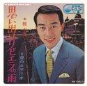Amazon.co.jp思い出はリビエラの雨 (MEG-CD)